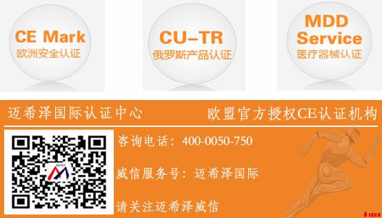 土工布CE认证 建筑材料CE认证